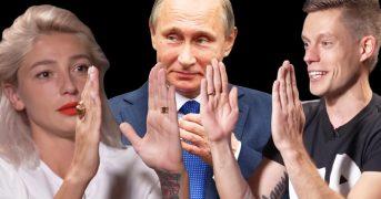 Против Дудя и Ивлеевой подали иск на 100 миллионов